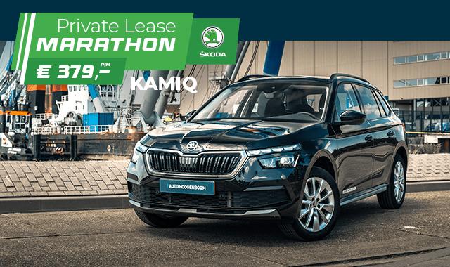 private lease marathon skoda kamiq